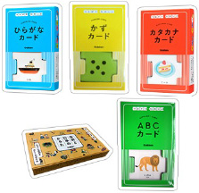 「ひらがなカード」「カタカナカード」「かずカード」「ABCカード」「季節と行事のかるた」全5シリーズ
